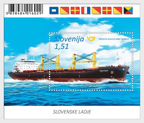 Slovene Ships - Portoroz - Miniature Sheet