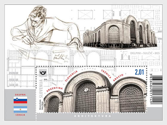 Joint Issue with Argentina - Slovene-Argentine Architect Viktor Sulcic - Miniature Sheet