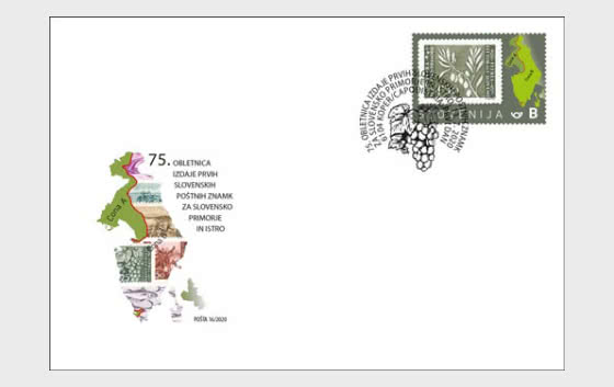 75th Anniversary of the First Slovene Postage Stamps for the Slovene Littoral and Istria - First Day Cover