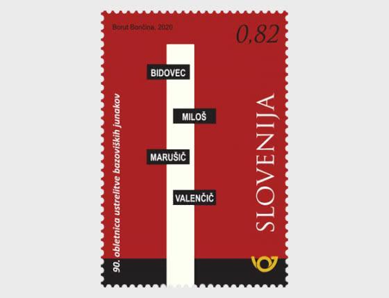90e Anniversaire De L'exécution Des Héros De Bazovica - Séries