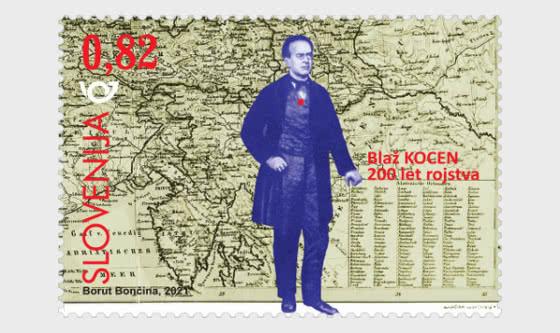 200th Anniversary of the Birth of Blasius Kozenn - Set