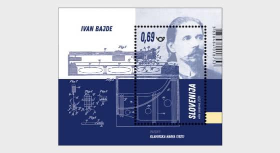 Primeros Inventores Eslovenos - Ivan Bajde - Hojas Bloque