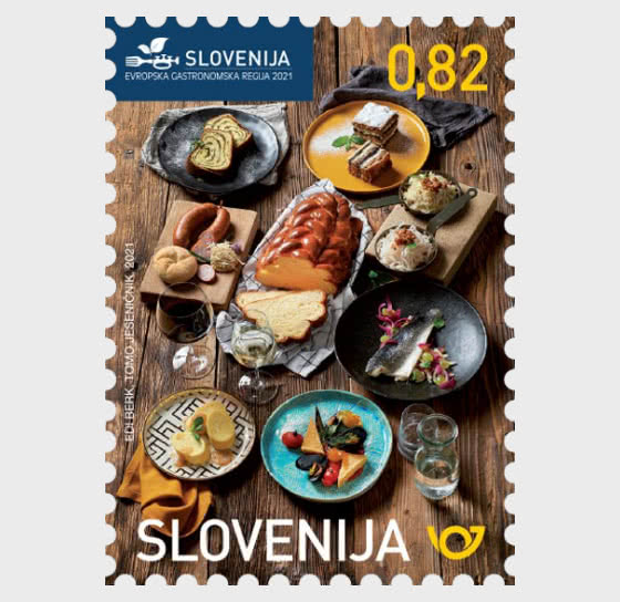 斯洛文尼亚–欧洲美食区 - 套票