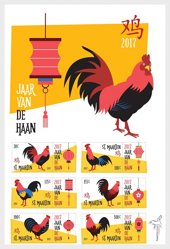 Year of the Rooster - Sheetlets