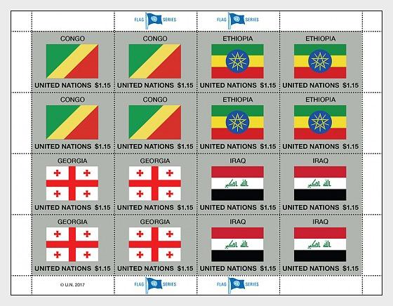 2017 Flag series (Sheet 53) - Sheetlets