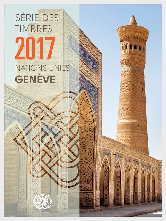 Annual Collection Folder 2017 (Geneva) - (CTO Condition) - Year Pack CTO