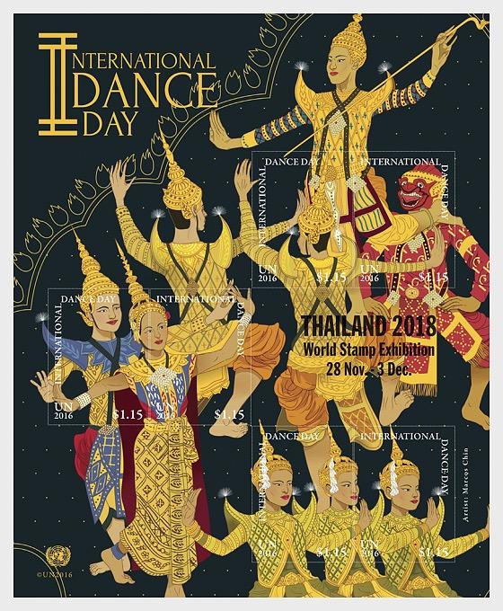Thailand Overprint - Thailand 2018 World Stamp Exhibition - Miniature Sheet