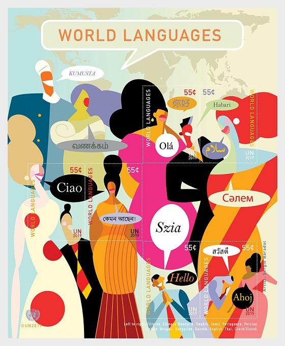 (New York) - World Languages - M/S Mint - Miniature Sheet
