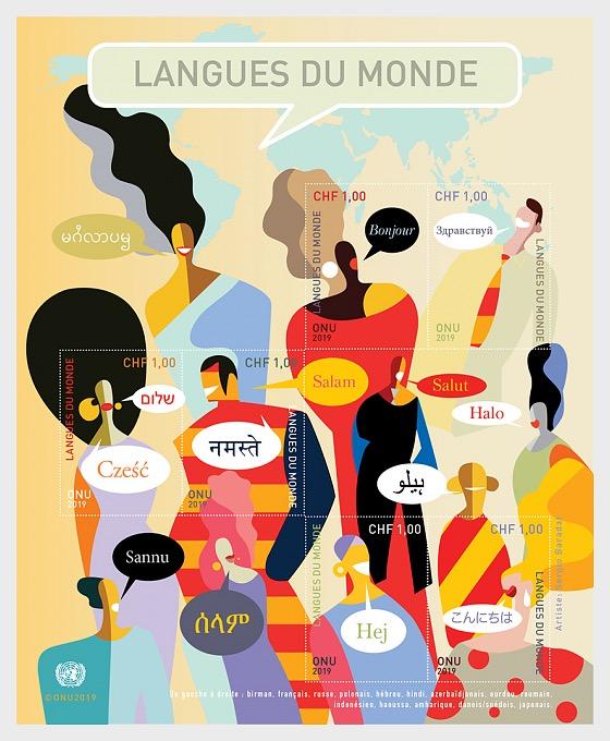 (Geneva) - World Languages - M/S Mint - Miniature Sheet