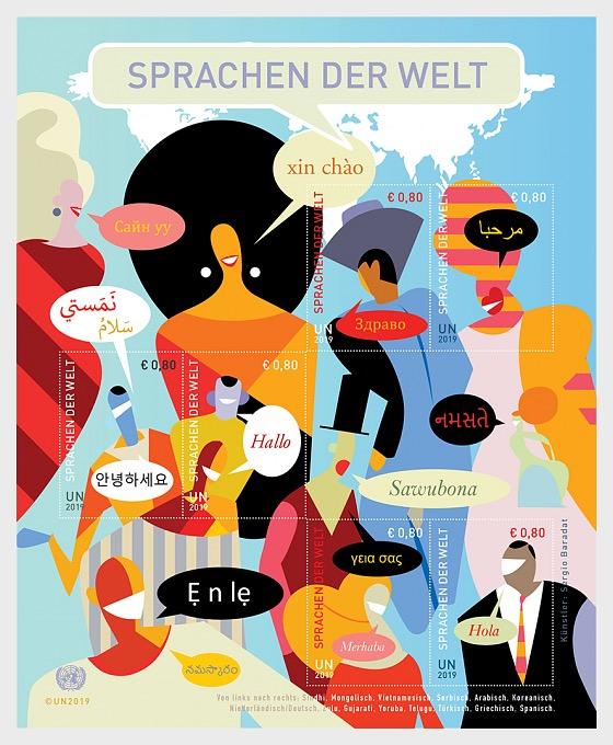 (Vienna) - World Languages - M/S Mint - Miniature Sheet