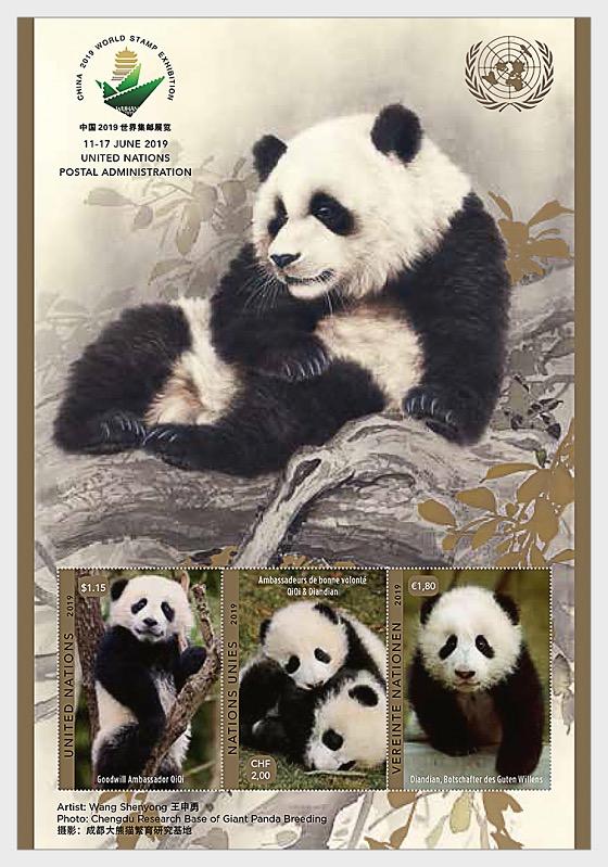 China 2019 - Mint - Miniature Sheet