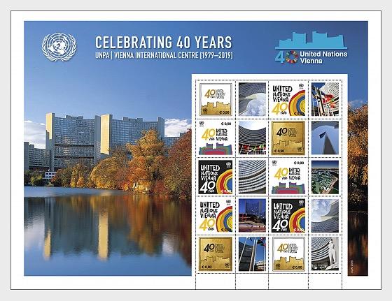 UNPA – Vienna International Center 40th Anniversary - Sheetlets