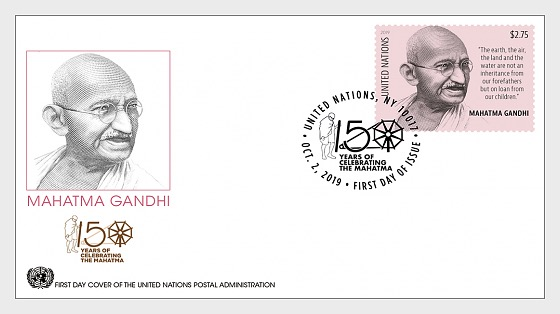 Mahatma Gandhi NY Definitive - First Day Cover
