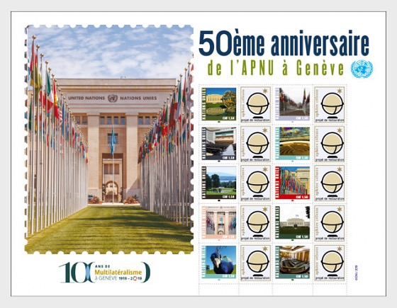 UNPA - Geneva 50th Anniversary - Mint - Sheetlets
