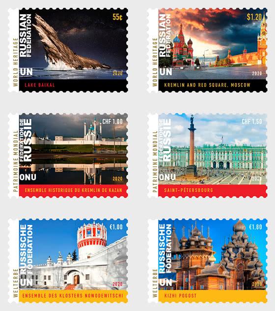 3个办公室)2020年世界遗产–俄罗斯联邦 - 套票