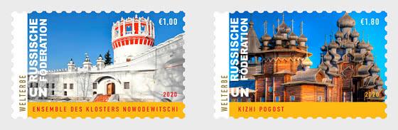 (Vienna) 2020 Patrimonio mondiale - Federazione russa - Serie