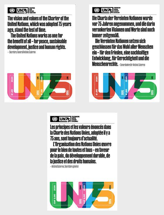 (3 Bureaux) Un75 (75e Anniversaire Des Nations Unies) - Blocs feuillets