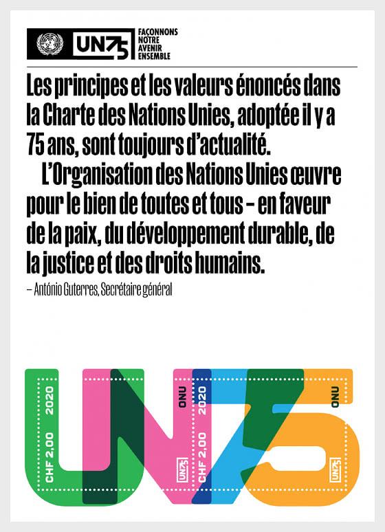 (Genève) - UN75 - Blocs feuillets