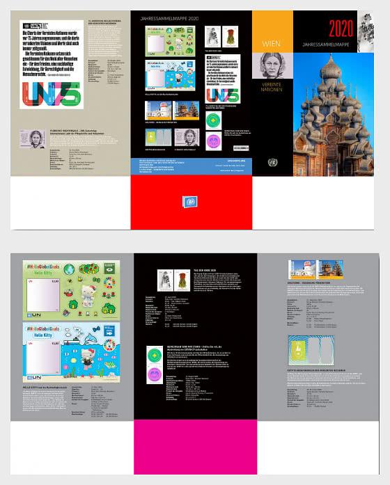 Collection Annuelle 2020 - (Vienne) - Années Complètes