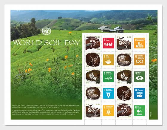 Journée Mondiale Des Sols - Mini-feuilles