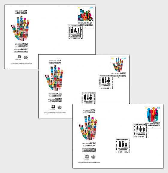 (3 Uffici) Uniti Contro Il Razzismo E La Discriminazione - FDC singoli francobolli