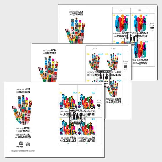 (3 Uffici) Uniti Contro Il Razzismo E La Discriminazione - FDC bloco di 4