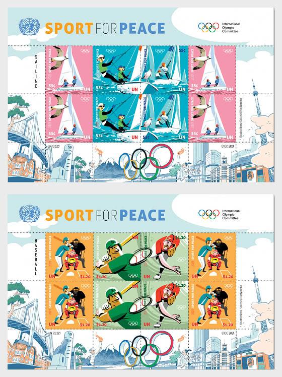 (纽约)和平运动 2021 - 小版张 CTO