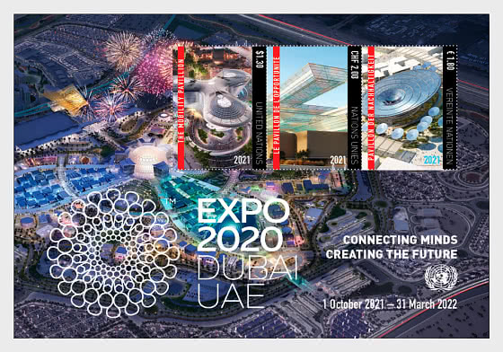 Dubai Expo 2020 - Miniature Sheet