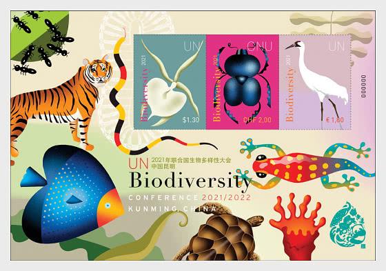COP 15 Biodiversity - Miniature Sheet